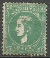 Serbia - 1869 Prince Milan 50pa Pale Green Unused No Gum   SG 48  Sc 24 - Serbia
