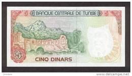 TUNISIA P. 75 5 D 1980 UNC - Tunisia
