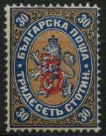 Bulgarie (1884) N 26 (Luxe) Signé Brun - Unused Stamps