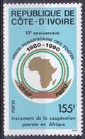 Elfenbeinküste Ivory Coast Cote D'Ivoire 1990 Organisationen Postwesen Postunion PAPU UPAP, Mi. 1009 ** - Côte D'Ivoire (1960-...)