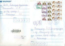 Kazakhstan. One Registered Envelope Passed The Mail. - Kazakhstan