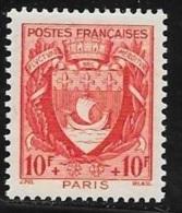 N° 537  FRANCE  -  NEUF  -  ARMOIRIE PARIS  AU PROFIT DU SECOURS NATIONAL  -  1941 - France