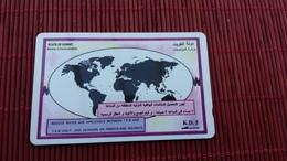 Kuwait Phonecard Number 19KWTB  Some Traces Of Use - Kuwait