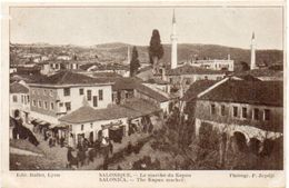 SALONIQUE  -Le Marché Du Kapan     (102483) - Greece