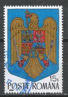 Romania 1992. Scott #3794 (U) National Arms * - 1948-.... Républiques