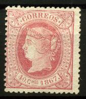 2147-Cuba Nº 21 - Cuba (1874-1898)