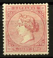 2148-Cuba Nº 23 - Cuba (1874-1898)