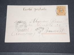GRECE - Carte Postale De Corfou Pour La Roumanie En 1900 - L 14454 - 1886-1901 Small Hermes Heads