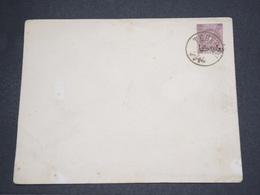 IRAN - Entier Postal Surchargé Non Circulé , Oblitération De Téhéran - L 14456 - Iran