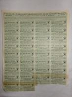 """RARE Emprunt Russe De La """"BANQUE IMPÉRIALE FONCIÈRE DE LA NOBLESSE"""" - Coupons/Emprunt - 1927-1928 - Russie"""