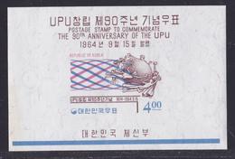 COREE DU SUD BLOC N°   73 ** MNH Neuf Sans Charnière, TB (CLR175) UPU, Union Postale Universelle - Korea, South