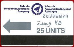 Bahrain - Batelco - Autelca - Gray Arrow (Sign I At Bottom) 1986, 25Units, Used - Bahrain