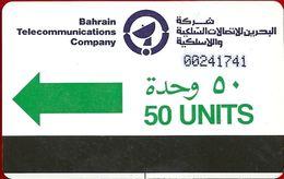 Bahrain - Batelco - Autelca - Green Arrow (Sign I At Bottom) 1986, 50Units, Used - Bahrain