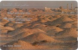 Bahrain - A'Ali Burial Mounds - 1988 - 2BAHJ - Shallow Notch / Serial Down Middle, 25.000ex, Used - Bahrain