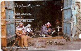 Bahrain - Coffee Pot Repair Shop - 1988, Big Notch, 21.250ex, Used (No Serial) - Bahrain