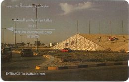 Bahrain - Hamad Town - 1988 - 2BAHP / Shallow Notch-serial Down Middle, 17.500ex, Used - Bahrain