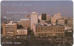 Bahrain - Manama - 1988 - 2BAHR - Shallow Notch / Serial Down Middle, 22.250ex, Used - Bahrain