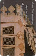 Bahrain - Siyadi House - 1988 - 2BAHL - Shallow Notch / Serial Down Middle, 22.250ex, Used - Bahrain