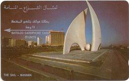 Bahrain - The Sail Manama - 1988 - 2BAHN - Shallow Notch / Serial Down Middle, 25.000ex, Used - Bahrain