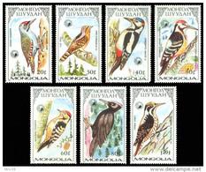 Serie Set Oiseau Oiseaux Birds Bird  Neuf ** MNH   Mongolie Mongolia 1987 - Climbing Birds