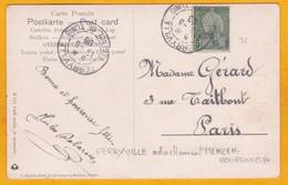1906 - CP Ferryville - Régence De Tunis - Vers Paris - Vue Café Arabe Et Mosquée - Tunisie (1888-1955)