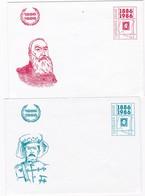 Kaartbrieven Uit 1986 : 100 Jaar Congo ( Nieuw ) / Briefomslagen Nrs 23 & 24. - Entiers Postaux