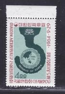 COREE DU SUD N°  353 ** MNH Neuf Sans Charnière, TB (D5446) Association De Contracteurs - Corée Du Sud