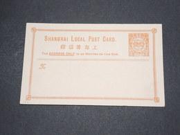 CHINE - Entier Postal De Shanghai Non Circulé - L 14472 - Chine