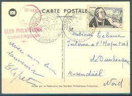 FRANCE - 17.3.1956 - FRANCOIS DE TASSIS - FDC - Yv 1054 - Lot 16337 - 1950-1959