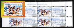 PL 2006 MI MH 4227  (printed 500 Pcs) - Boekjes