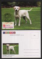 Taiwan R.O.CHINA - ATM Frama -Maximum Card.- Thriving Dog #084 - ATM - Frama (vignette)