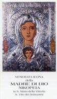 San Vito Dei Normanni - Santino MADRE DI DIO, NIKOPEIA Santa Maria Della Vittoria - PERFETTO N93 - Religione & Esoterismo