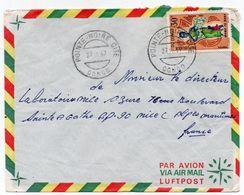 Congo YT N°210 Seul Sur Lettre Pointe-Noire Cité Pour La France 1967 (Nice Azur Parfumerie Laboratoire) Poupées - Congo - Brazzaville