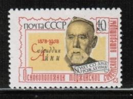 RU 1958 MI 2100 ** - 1923-1991 USSR