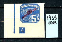 SLOVACCHIA - Year 1939 - Nuovo - New - Fraiche - Frisch- MNH ** - Unused Stamps