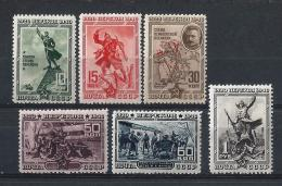 URSS215) 1940 -Battaglia Di PEREKOP- Serie Cpl 6Val. MLH - Nuovi
