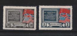 URSS221) 1943-Conferenza Teheran -Serie Cpl. 2 VaL. MNH - 1923-1991 USSR