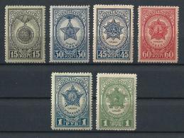 URSS223) 1944-Ordini Militari Sovietici 2a Serie -Serie Cpl. 6 Val. MLH - 1923-1991 USSR