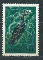 RU023   RUSSIA  -  CORMORANO Faccia Rossa  -  Usato - Marine Web-footed Birds