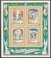 Bahamas 1992 Yvertn° Bloc 67 *** MNH  Cote 10,00 Euro Noël Christmas Kerstmis - Bahamas (1973-...)