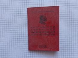Komsomol  билет СССР 1969 - Vecchi Documenti