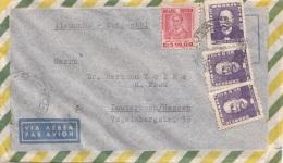 BRASILIEN 19?? - 4 Fach Frankierung Auf LP-Brief Gl.v.Santa Catarina Brasil N. Lauterbach - Luftpost