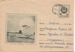 BULGARIEN 1960 - 16 Ct Ganzsache Auf Werbe?-Brief (Fallschirmspringer), Brief Mit Mehrseitigen Handgeschriebenen Inhalt - Bulgarien