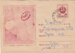 BULGARIEN 1960 - 16 Ct Ganzsache Auf Werbe?-Brief (Fallschirmspringer), Brief Mit Mehrseitigen Handgeschriebenen Inhalt, - Bulgarien