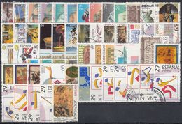 ESPAÑA 1994 Nº 3277/3335 CON 1 HB AÑO COMPLETO USADO - España