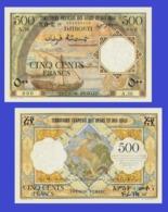 Afars And Issas  500 Francs 1973   - Copy - Copy- Replica - REPRODUCTIONS - Tchad