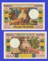 Afars And Issas  1000 Francs 1974   - Copy - Copy- Replica - REPRODUCTIONS - Tchad