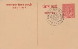 INDIEN 1954 - Ganzsache Mit Stempel Auf Pk - Indien