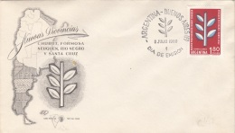 ARGENTINIEN 1960 - FDC Brief Mit Sondermarke - FDC