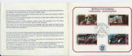 BOPHUTHATSWANA, 1978, Road Safety,  First Day  SHEET Mint 1.3a - Bophuthatswana
